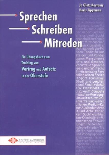 Bild von Glotz-Kastanis, Jo : Sprechen Schreiben Mitreden C2. Übungsbuch