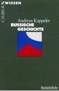 Bild von Kappeler, Andreas: Russische Geschichte