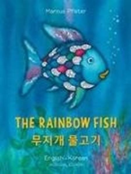 Bild von Pfister, Marcus: The Rainbow Fish/Bi:libri - Eng/Korean PB